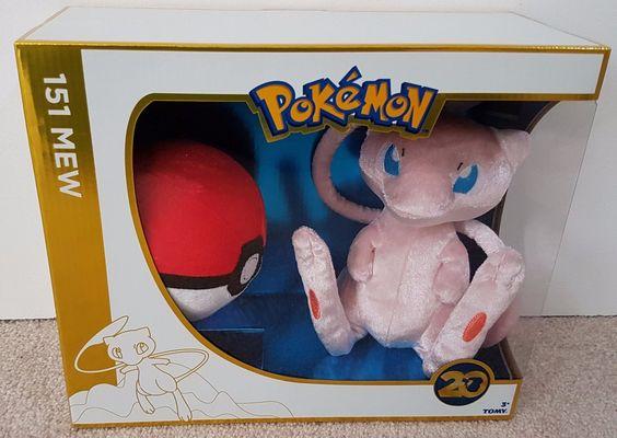 Real? Pokemon 20th Anniversary Mew Plush With Pokeball
