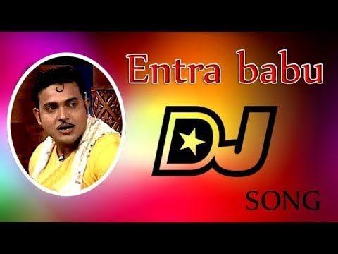 Djsongs Entra Babu Dj Song Mixed By Hari Youtube In 2020 Dj Mix Songs Dj Songs Dj Remix Songs