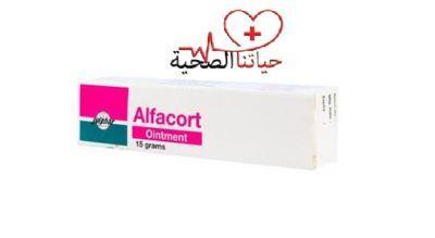 مرهم الفاكورت للتخلص من أنواع حساسية الجلد Ointment Toothpaste