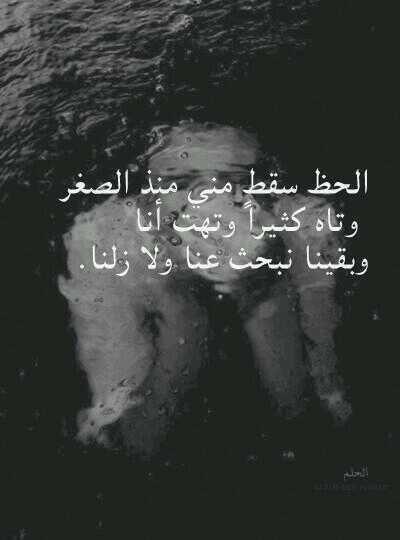 .ههههههههههههه قصه حياتي
