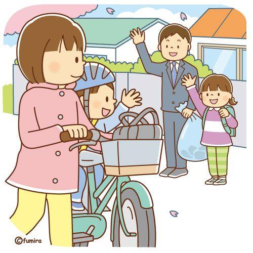 通勤通学 子供の送り迎えをする家族のイラスト ソフト เด ก ด เด ลอาร ท ครอบคร ว