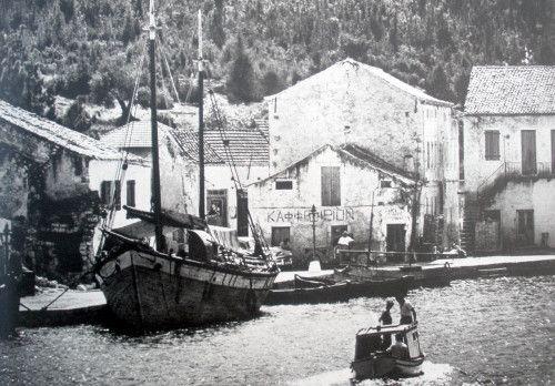 Το παλιό λιμάνι. The old port, Lefkada, Greece