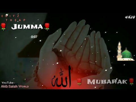 Jumma Mubarak Whatsapp Status New Whatsapp Status
