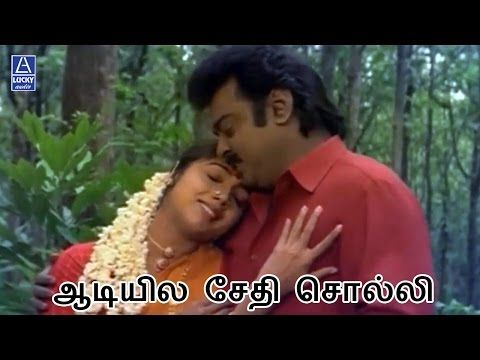 Youtube Old Song Download Audio Songs Audio Songs Free Download