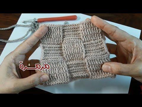 كروشيه الغرز الأمامية والخلفية في العمود بلفة والنصف عمود والحشو رمز الب Learn To Crochet Crochet Stitches Crochet