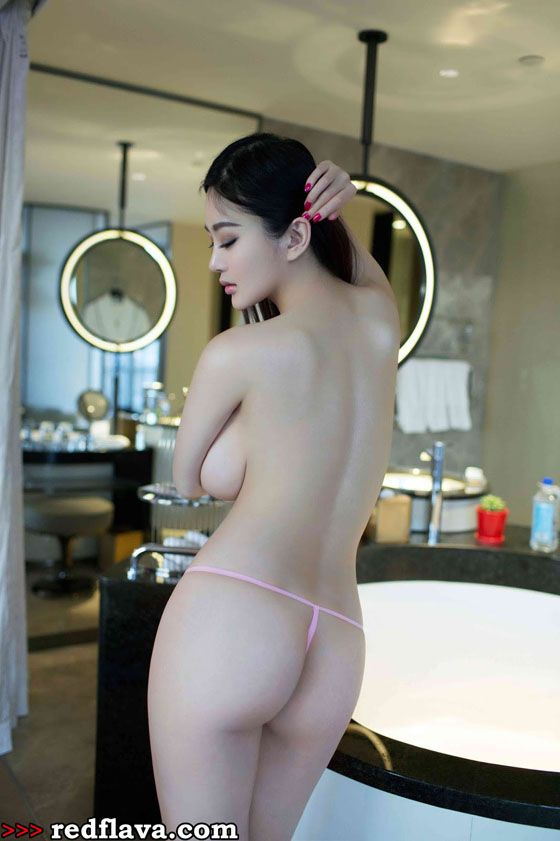Chinese Singer Nude