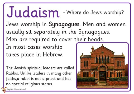 judaism religion This section is a guide to judaism, one of the oldest monotheistic religions, including festivals and celebrations, beliefs, worship, famous jewish people and history.