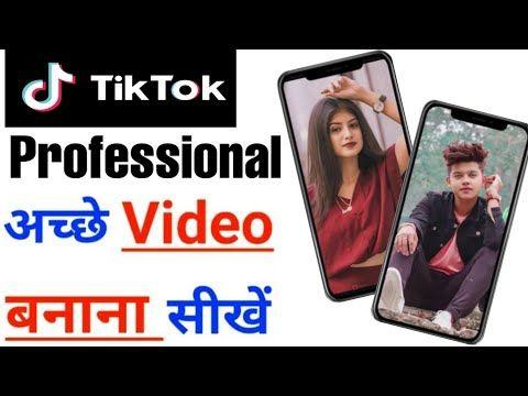 Tiktok Par Video Kaise Banaye How To Make Video On Tiktok Slow Motion Tik Tok Video Youtube Made Video Video Motion Video