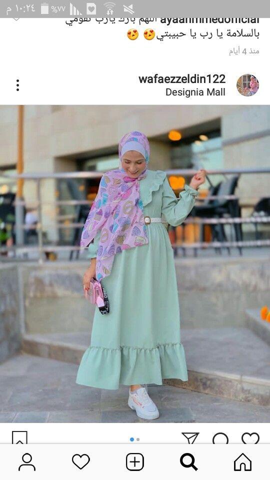 Pin By Menna Abd Al Monem On Mode Vetement Hijab Fashion Fashion Dresses