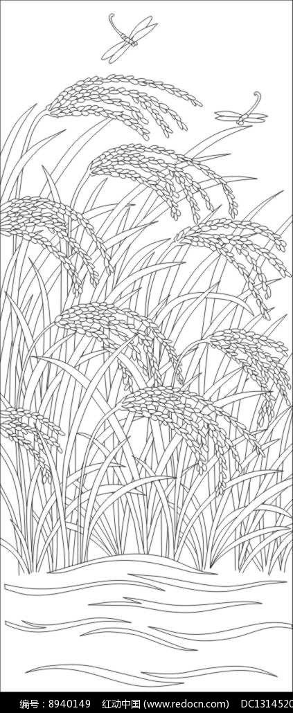Rice Line Drawing Coloring Pages Nature Coloring Pages Line Drawing