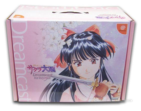 Sega Dreamcast Sakura Wars Edition Box