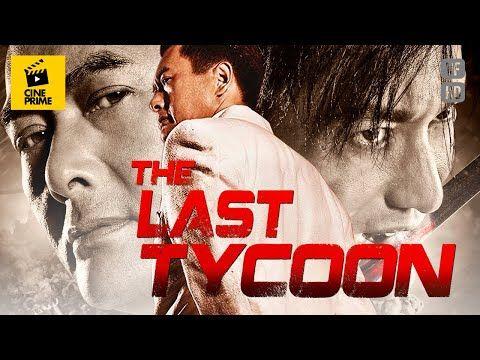 The Last Tycoon Aventure Action Film Complet En Francais Hd 1080 Youtube Film D Action Film Film Complet En Francais