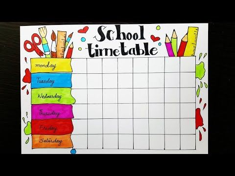 School Timetable Design How To Draw And Color Easy Step By Step For Step For Kids Youtube School Timetable Timetable Design Make School