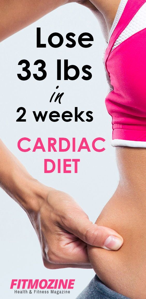 can i lose weight of dieting no caredio