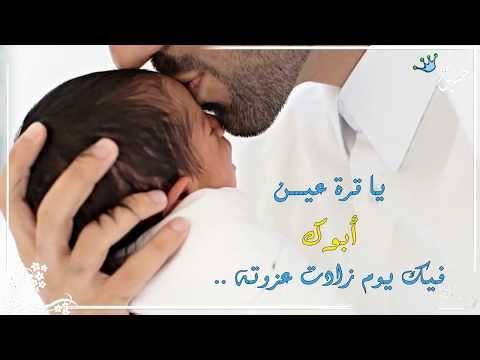 بشارة مولود جديدة ربي عطاني فرحتي Youtube In 2021