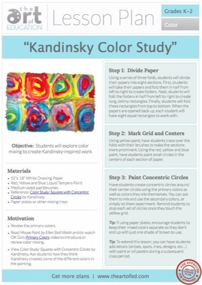kandinsky color study  free lesson plan download  the art