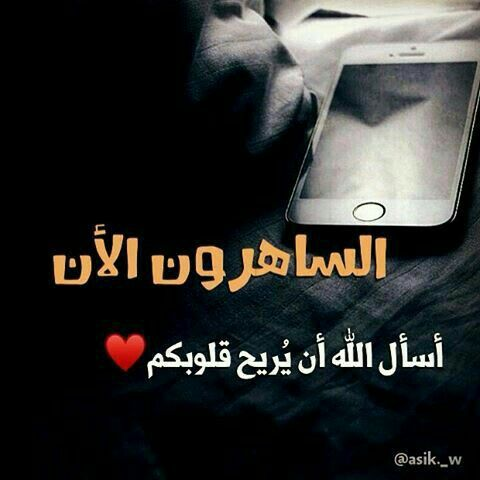 Pin By Angel On راقت لي Sayings Pics Poster