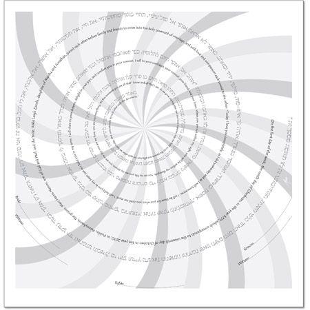 You Spin Me Round I  Ketubah by Micah Parker