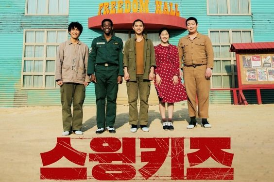 """EXO's D.O., Park Hye Soo, And More Are All Smiles In New Retro """"Swing Kids"""" Poster"""