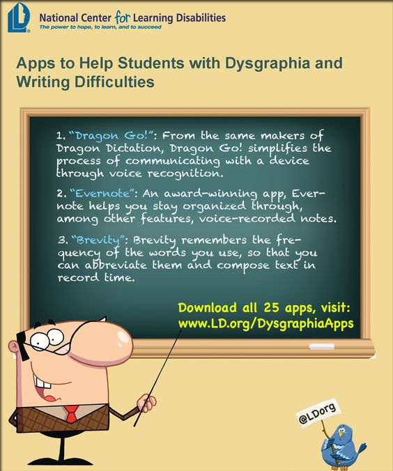 topics adults with dyspraxia