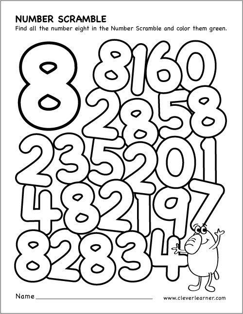 Scrambled Numbers Coloring Worksheet Numbers Preschool Preschool Number Worksheets Kids Math Worksheets