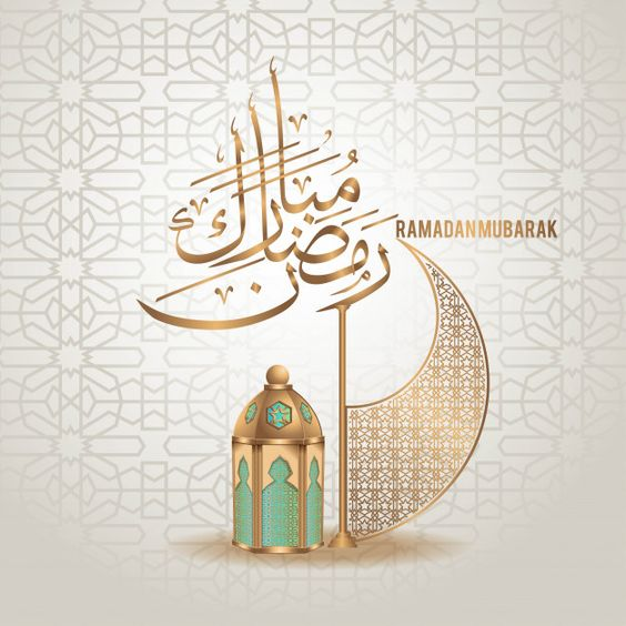 Ramadan Mubarak Greeting Card Background Islamic Ramadan Images Ramadan Mubarak Ramadan Mubarak Wallpapers
