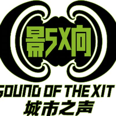 Sound of the Xity (SOTX) https://promocionmusical.es/manual-para-la-creacion-de-eventos-musicales/