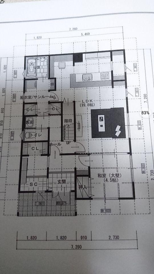 感動間取り 1階 間取り 30坪 32坪 間取り 積水ハウス 間取り