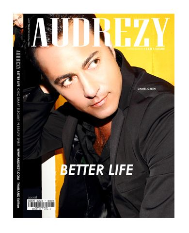 Audrezy this month