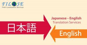 Japanese english to from translate