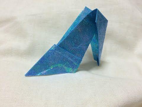 【折紙(origami)】ハイヒール(2) High heel(2) - YouTube