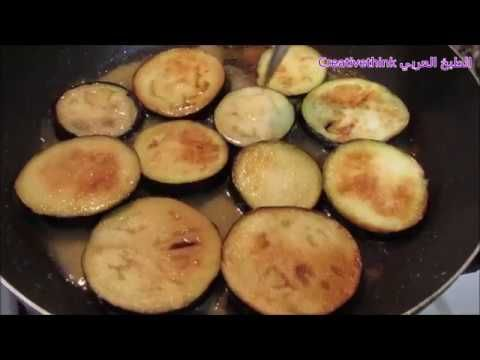 وجبة سهلة وسريعة ب 3 مكونات بدون فرن في ربع ساعه بمكونات متوفره فى كل بيت Food Vegetables Eggplant