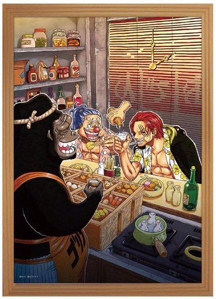 バギーとおでんを食べるシャンクス