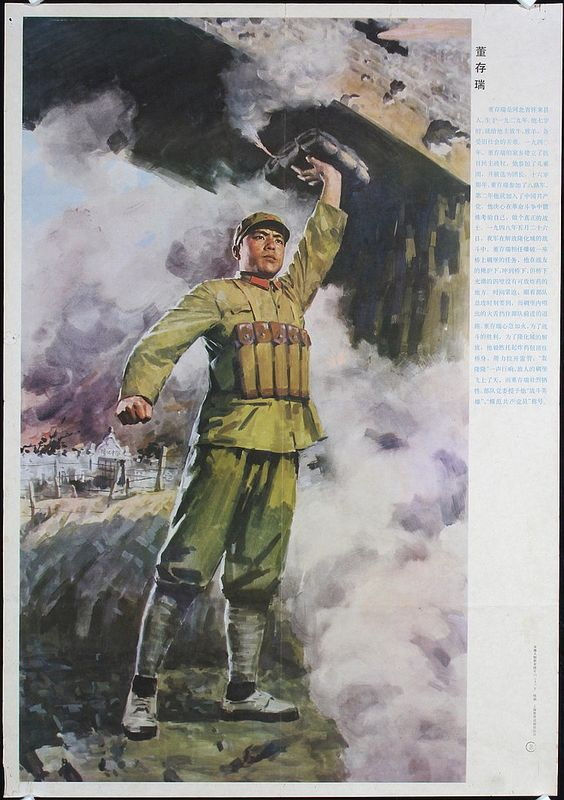 1960s Chinese Propaganda Posters + 1 Korea  Estimated Price: $300 - $600  Description: Various Artists. Chinese Propaganda (6 + 1 Posters). Offset ca. 1969 . Size: 29.9 x 20.8 in. (76 x 53 cm) . Printer: no information .