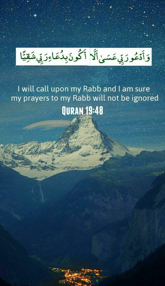 المصحف الجامع On Twitter Quran Quotes Islamic Quotes Quran Quotes Verses