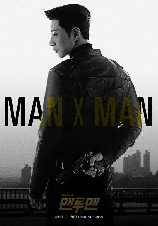 NETFLIX Signs Deal for Exclusive Rights to 'MAN x MAN' | Koogle TV: