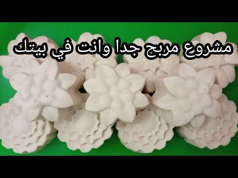 فيديوهات سلسله الصابون Youtube Ice Tray Novelty Tray