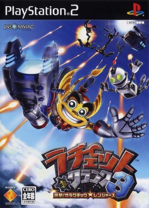 Ratchet Clank Up Your Arsenal Game Design Games Ps4 Games