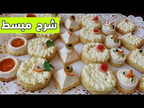 جديد المملحات 2019 مملحات سهلة بحشوات اقتصادية لذيدة يعشقها الصغير قبل الكبير Youtube Easy Cooking Food Desserts