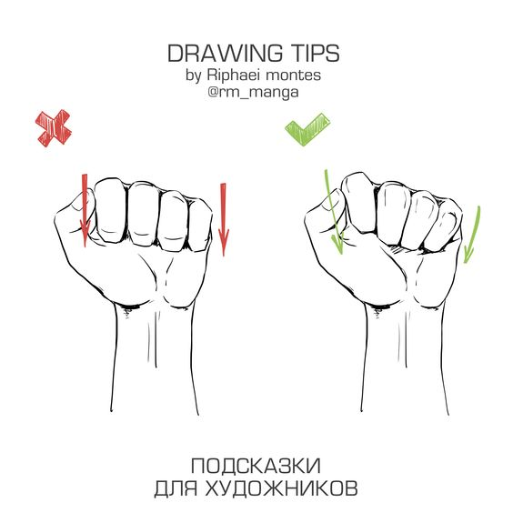 Quick drawing tutorials #hands #fists