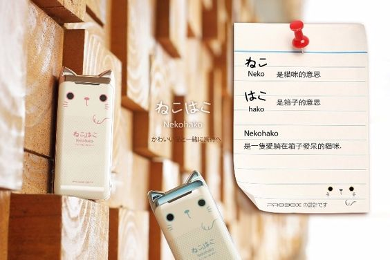 PROBOX 三洋電芯 結緣貓 7800mAh 行動電源(珍珠粉紅色) - PChome線上購物 - 24h 購物