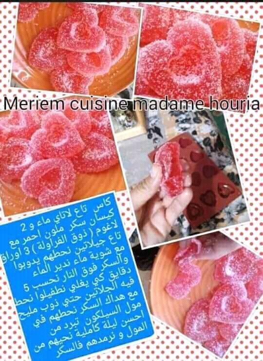 وصفات سهله حلويات أم نايف Um Naif 5 Instagram Photos And Videos كوكيز الردفلفيت Food Receipes Yummy Food Dessert Yummy Food