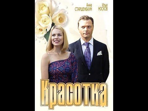 Кадры из фильма сериал новый 2015 русский