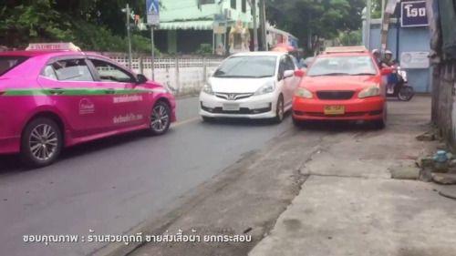 Popular Right Now - Thailand : กรมขนสงฯ จอยดใบอนญาตขบข...