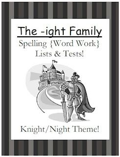 Fern Smith's Classroom Ideas!: FREEBIE ~ The -ight Family Spelling {Word Work} Lists & Tests $0: School Word Families, School Work, Family Spelling, Spelling Onset, Momma Spelling, Word Work, Work Lists, Spelling Words,  Dust Cover