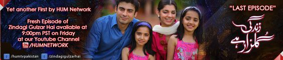 CLICK Here & ENJOY www.hum.tv/... www.hum.tv www.facebook.com/ZINDAGIGULZARHAI | PAKISTANI DRAMAS | DRAMA PAKISTANI | LIVE SHOW | JAGO PAKISTAN JAGO | YOUTUBE | FAWAD KHAN | SANAM SAEED | ZAROON | KASHAF | Hum TV Dramas | Hum Tv Pakistani Dramas | Hum TV Official | HUM LIVE TV | Hum Dramas Picture and Video Gallery | Hum TV Video Archive | Hum TV Online.