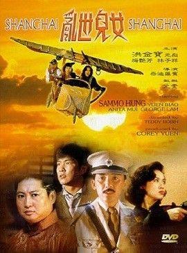 Phim Loạn Thế Nhi Nữ