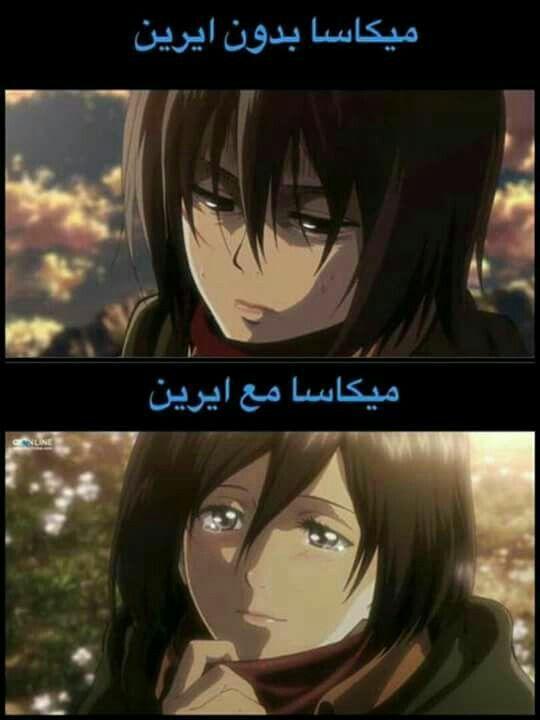 نكت أنمي Funny Picture Jokes Otaku Funny Anime Memes Funny