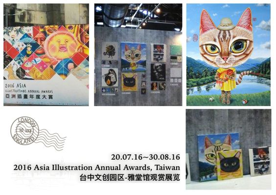 5 of LingTze's artworks are currently showing in Taiwan, do come and support if you are around the area :)  Exhibition: 2016 Asia Illustration Annual Awards (2016亞洲插畫年度大賞)  Date: 20.07.16~30.08.16  Address: Taichung Cultural & Creative Industries Park, Taiwan.  台中文创园区-雅堂馆观赏展览 40247 台中市南区兴區復興路三段362號  www.slothstudio.com www.facebook.com/Slothstudio