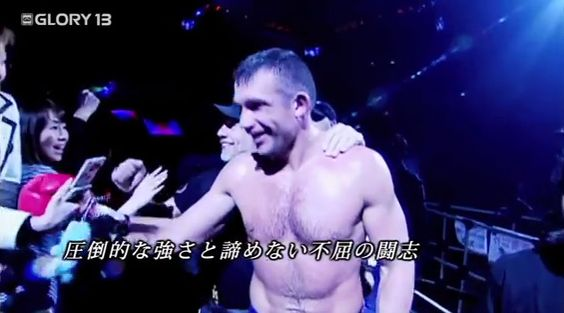 Video: Glory 13 Peter Aerts vs. Rico Verhoeven Trailer